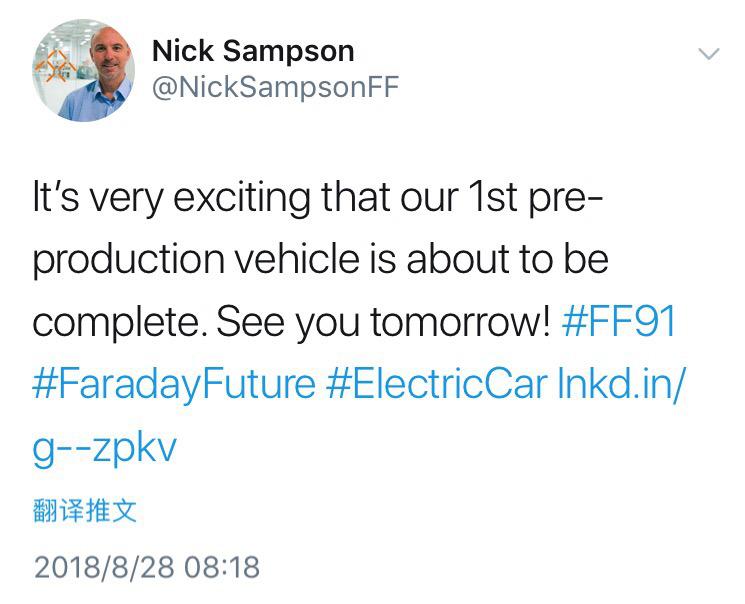 号外|FF91首台量产车明日下线 贾跃亭将现身颁奖