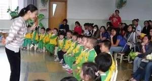河北加强学前教育专业人才培养 筹建一所幼师高专
