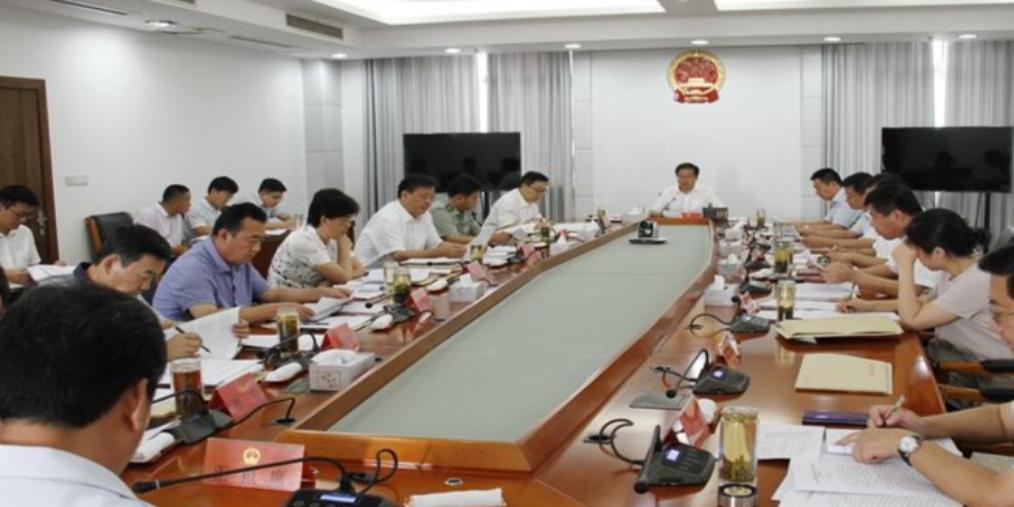市政府|赣州市政府召开第三十三次常务会议