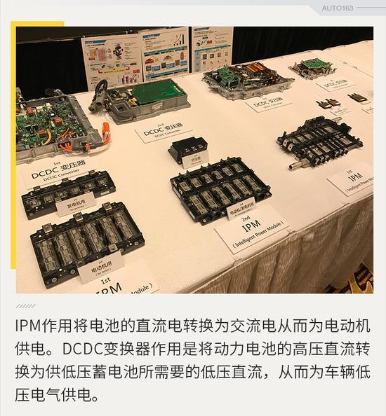 pcu主要由ipm,升压变压器,电抗器,冷却器,dcdc变频器构成,从第二代
