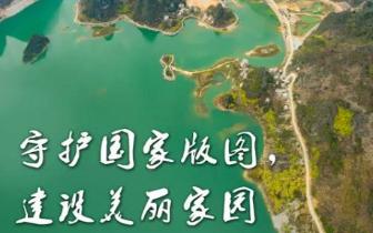 """蚌埠市""""8·29""""全国测绘法宣传日活动"""