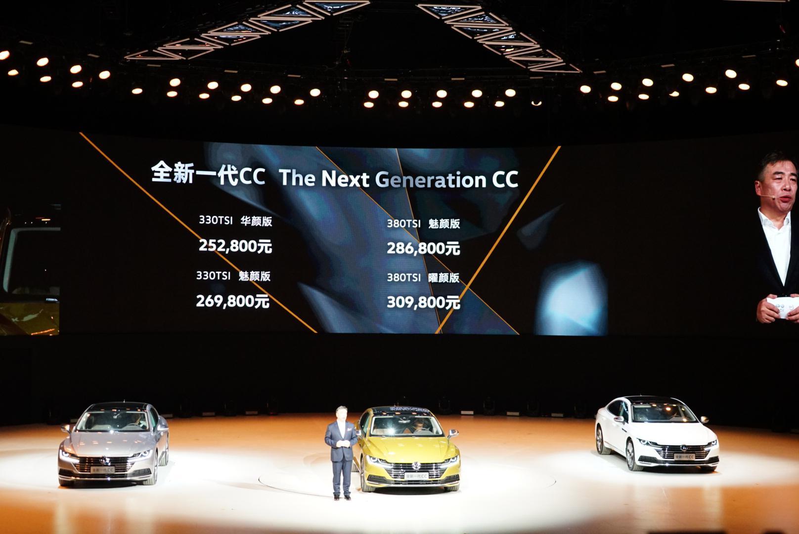 售25.28万-30.98万 一汽-大众全新CC上市