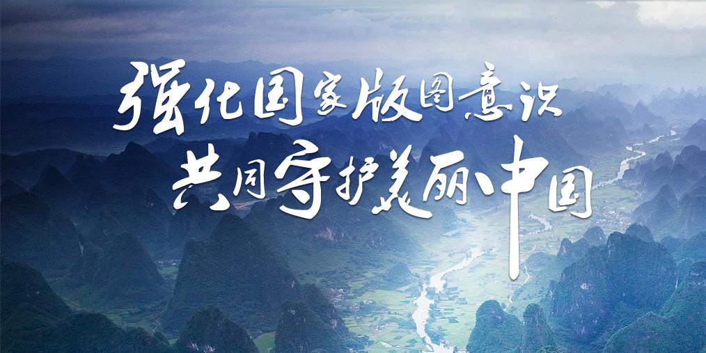 蚌埠市8.29全国测绘法宣传日