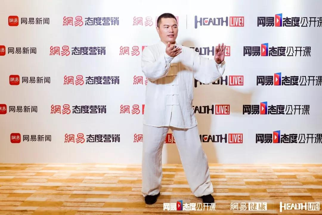 张华庆:一拳练就精气神