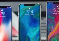 彭博曝光今年新iPhone:外观变化不大 名字仍是