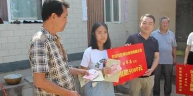 邯郸市邯山区人大代表合力资助贫困大学生