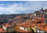 葡萄牙购房移民暗藏猫腻 收取大量附加费用
