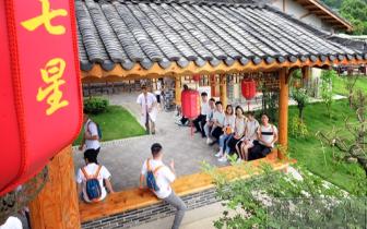 湘潭:旅产融合 全域旅游释放经济效应