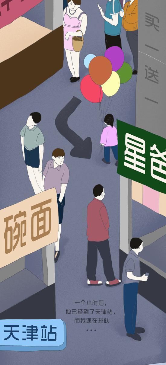 """火车站变""""难站"""",背后是整个城市规划的无能"""