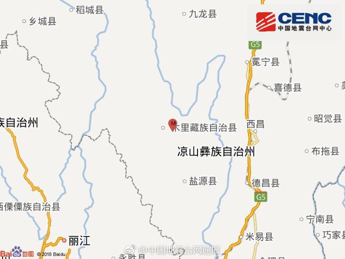 四川凉山州木里县发生3.7级地震 震源深度18千米