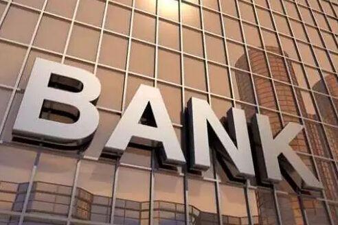 浦发银行上半年净利281.65亿 非息收入表现亮眼
