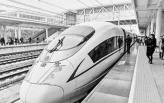 8月27日至9月4日 南铁管内部分列车实行二次安检