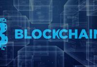 普华永道:监管不确定和信任问题阻碍采用区块链