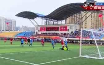 15比0超神操作!蚌埠女足省运会完胜对手