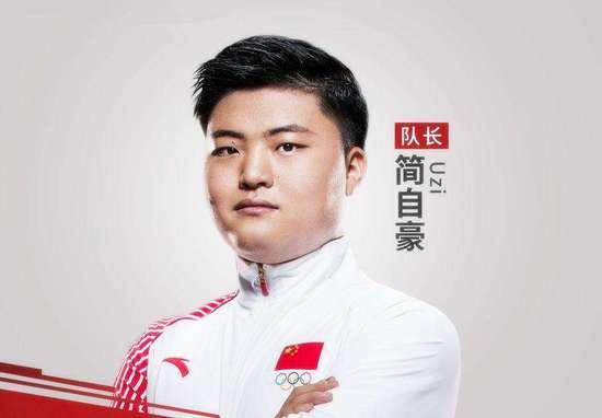我们又是冠军! 电竞你在中国真的不配有姓名吗?