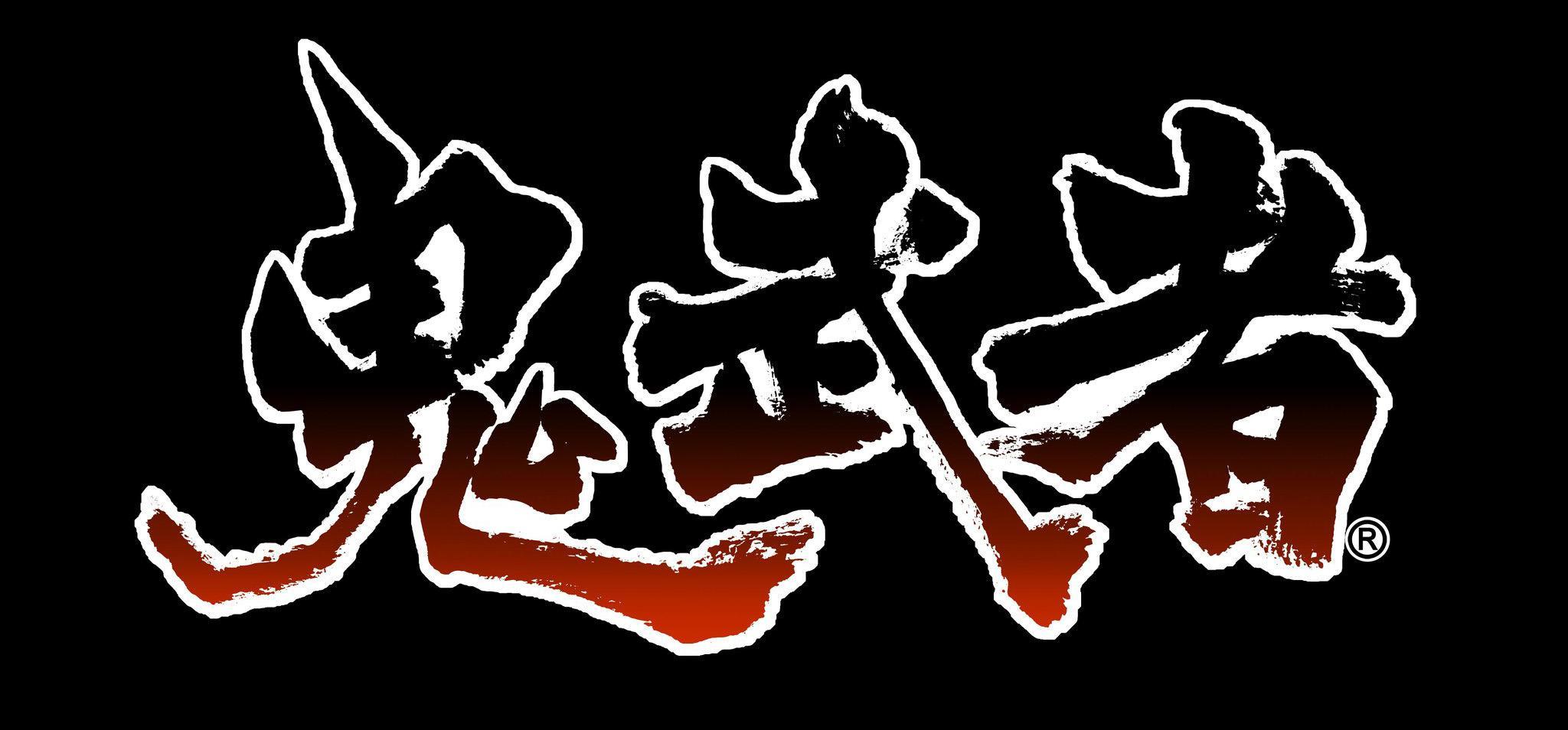 《鬼武者》重制版首部预告 全新要素发售日正式公开