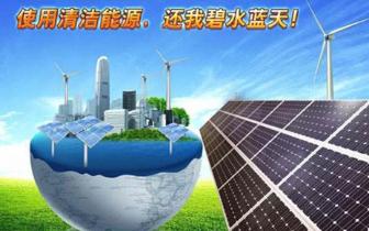长治:未来3年将获得15亿元中央财政奖补资金