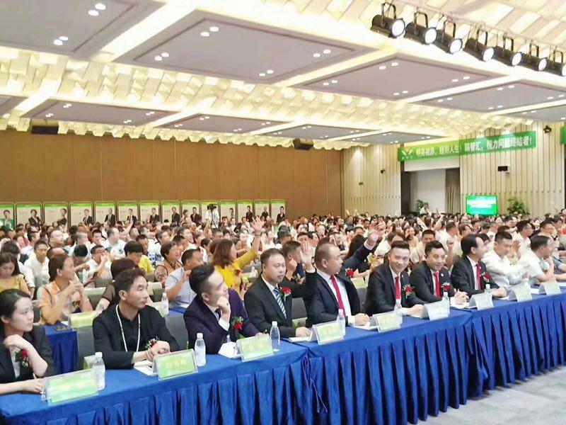 四川和光堂眼智汇爱眼公益活动项目发布会在蓉举行