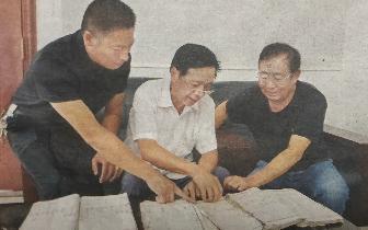重庆焦氏后人回泰兴认祖归宗 寻获88年前线索