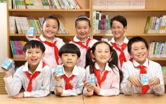 """""""学生饮用奶计划""""助力孩子健康成长"""