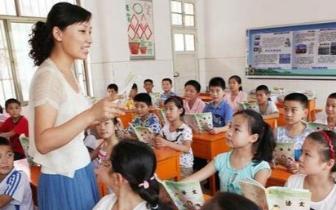 福建中小学教师高级职称评审权将下放至各设区市