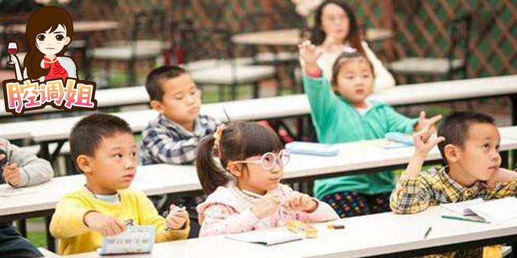 上海市教委取消中小学月考联考!家长:更焦虑了
