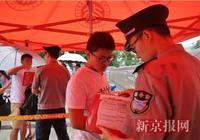 北京大学迎超3000名本科新生