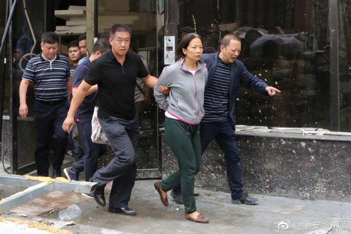 哈尔滨警方:火灾主要嫌犯李艳滨为酒店实际控制人