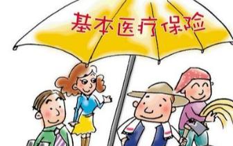 福建省城乡居民医保补助标准提高到每人每年490元