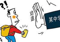 """河北现30人""""超级宿舍"""" !家长网上抱怨学生被开除"""