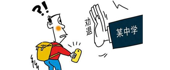 河北现30人超级宿舍 !家长网上抱怨学生被开除