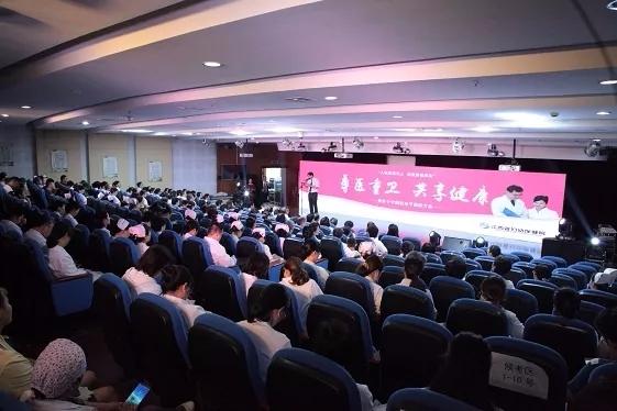 """江西省妇幼保健院举行""""首个中国医师节""""表彰大会"""