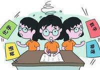 """校外培训成""""顽疾"""":家长给孩子报7个培训班还焦虑"""