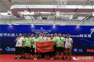 2018世界机器人大赛|临沂国际学校又获金银奖