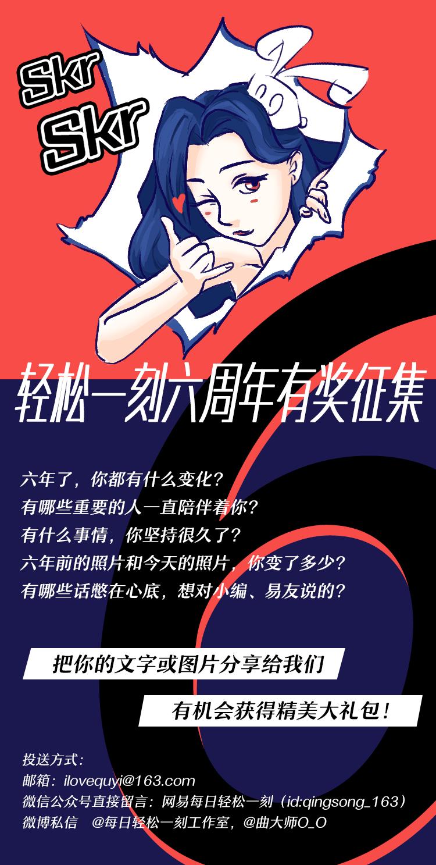 今日之声:疑涉一级强奸罪 刘强东或面最高30年监禁