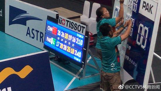 无下限!中国男排2-3遭巴基斯坦逆转 只能争第9