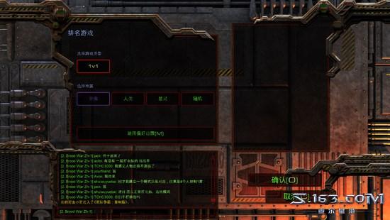 游戏前必备!《星际争霸》重制版实用功能一览