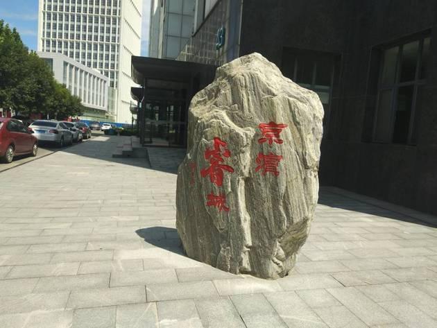 """山寨家电玩套路""""董明珠""""代言公司成""""老赖"""""""