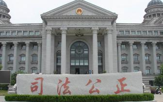 琼中法院组织召开人民陪审员专题培训班