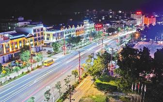 海南省政协将履行民主监督职能 助力琼中发展
