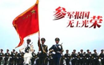 扎实开展国防教育 永福县三皇镇征兵工作效率高