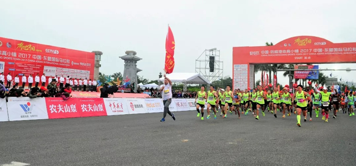 2018中国东盟国际马拉松9月10日报名启动