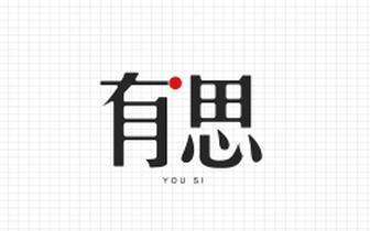 我学中文,是因为我长得像中国人