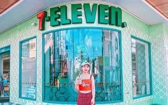 梦幻Tiffany蓝激似咖啡厅! 超时尚打卡7-11必拍