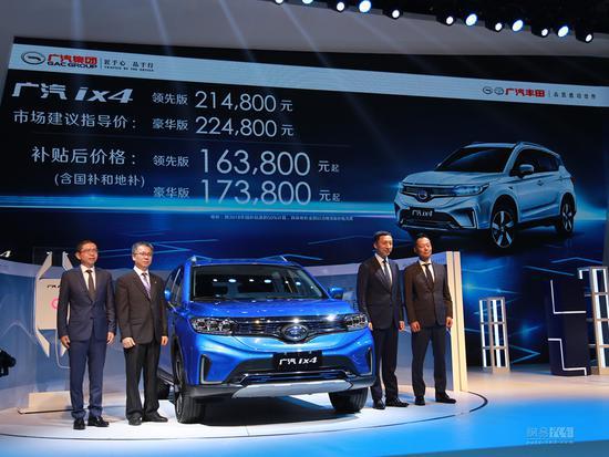 广汽ix4正式上市 补贴后售16.38万-17.38万