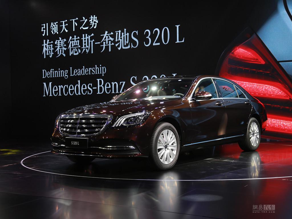 奔驰新款S级正式上市 售86.38-102.88万