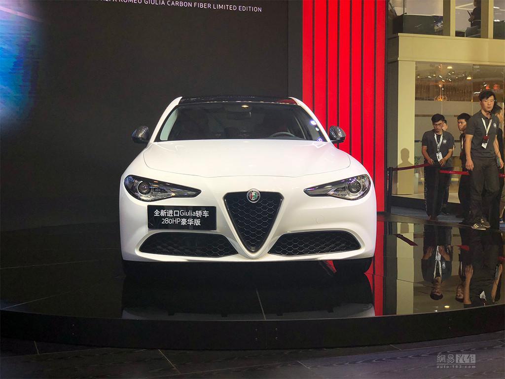 34.98-47.98万 Giulia碳纤维限量版上市