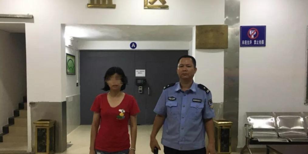 女子在医院盗窃3200元 4小时后被抓获