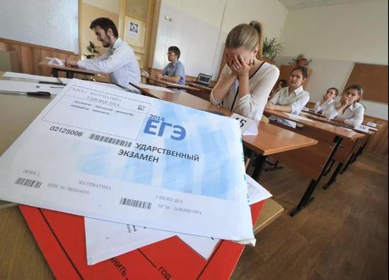 """俄罗斯""""高考""""汉语考试"""
