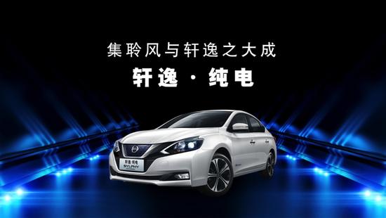 智进蓉城 东风日产2019款新车亮相成都车展